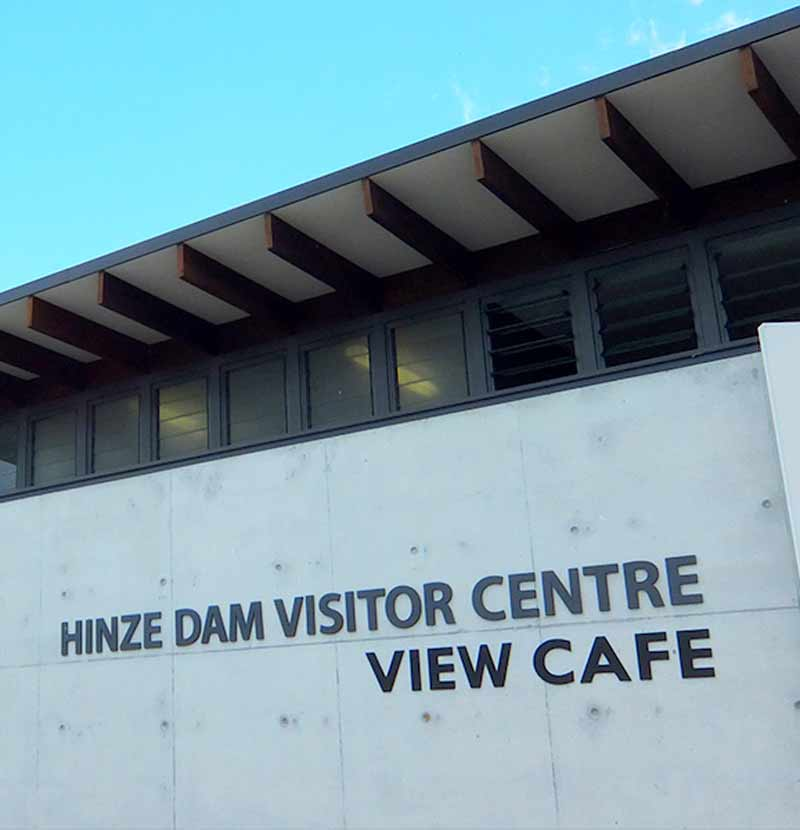 Hinze Dam Visitor Centre
